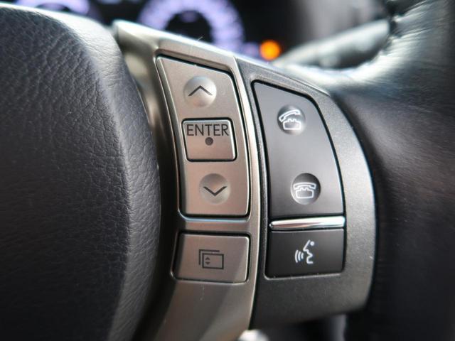 「レクサス」「RX」「SUV・クロカン」「北海道」の中古車40