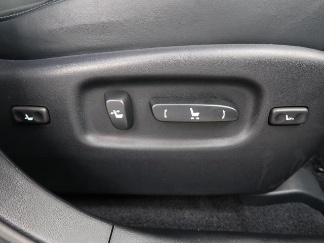 「レクサス」「RX」「SUV・クロカン」「北海道」の中古車46