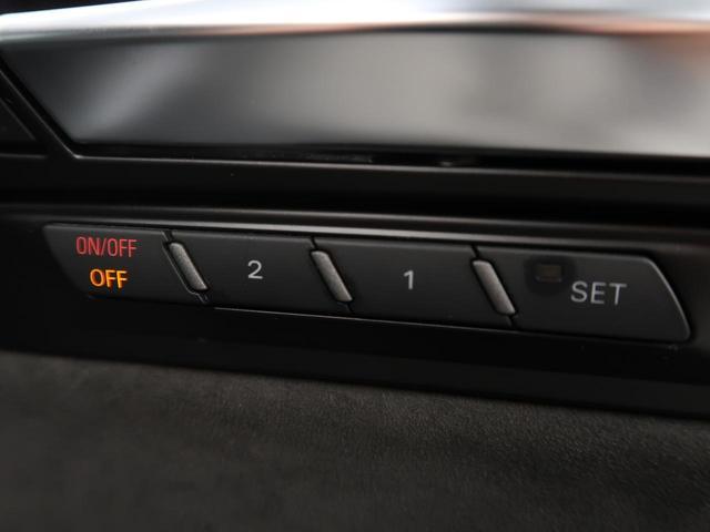 「アウディ」「Q7」「SUV・クロカン」「北海道」の中古車8