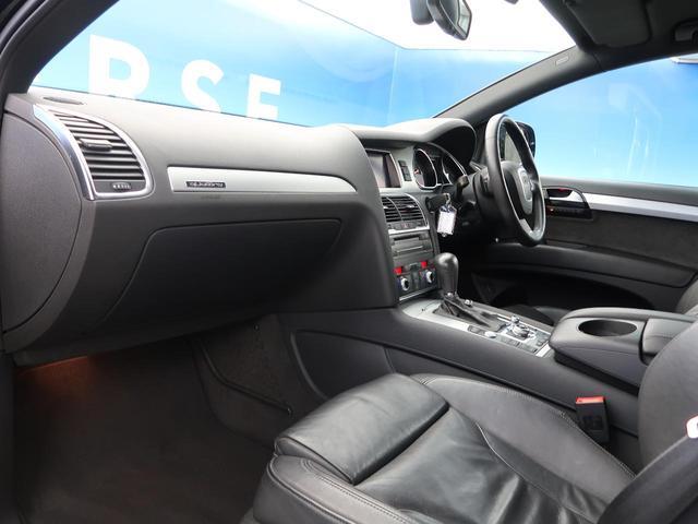 「アウディ」「Q7」「SUV・クロカン」「北海道」の中古車9