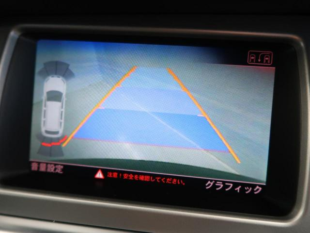 「アウディ」「Q7」「SUV・クロカン」「北海道」の中古車24