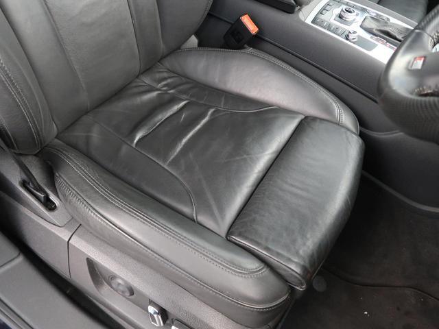 「アウディ」「Q7」「SUV・クロカン」「北海道」の中古車30