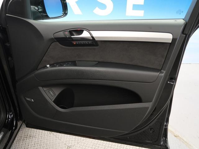 「アウディ」「Q7」「SUV・クロカン」「北海道」の中古車34