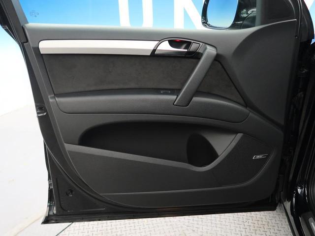 「アウディ」「Q7」「SUV・クロカン」「北海道」の中古車35