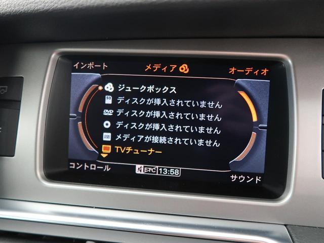 「アウディ」「Q7」「SUV・クロカン」「北海道」の中古車38