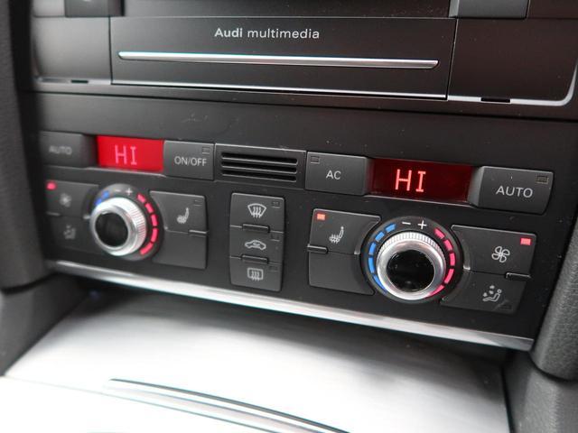 「アウディ」「Q7」「SUV・クロカン」「北海道」の中古車39