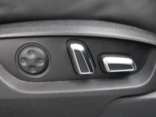 「アウディ」「Q7」「SUV・クロカン」「北海道」の中古車47