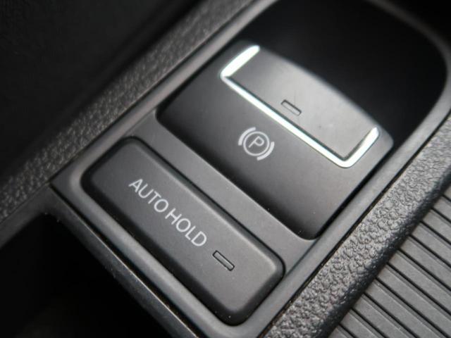 ●オートホールド:高級車に多く装備されている、電動パーキングブレーキです。信号待ちの際でもブレーキを踏み続けておく必要がなくなります!