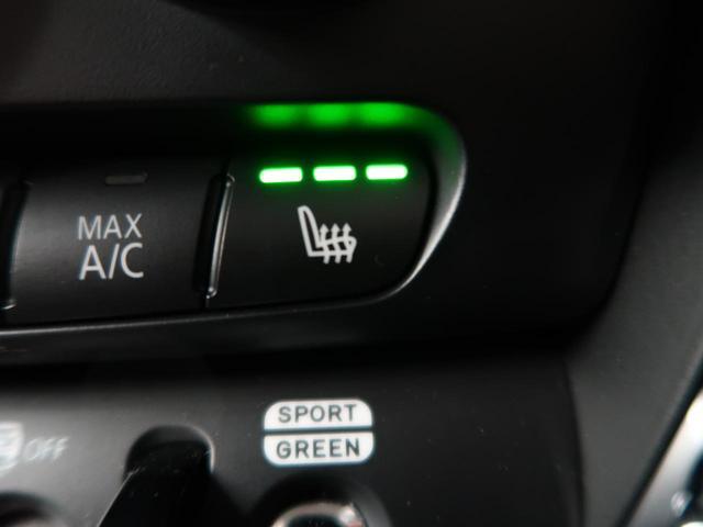 クーパーS クラブマン オール4 ペッパーPKG アダプディプクルーズ シートヒーター LEDヘッドランプ 純正ナビTV バックカメラ パークディスタンスコントロール 純正17インチAW 禁煙車(6枚目)