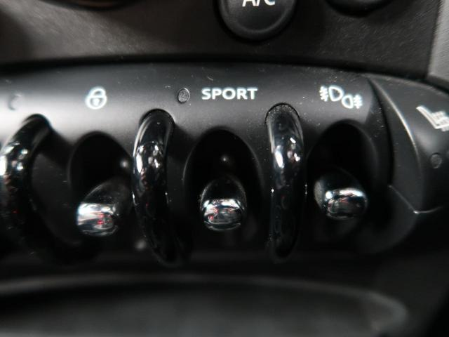 ジョンクーパーワークス クロスオーバー 黒革 社外ナビ フルセグTV シートヒーター HIDヘッドランプ 純正18インチAW パドルシフト ルーフレール ETC 禁煙車 4WD(8枚目)