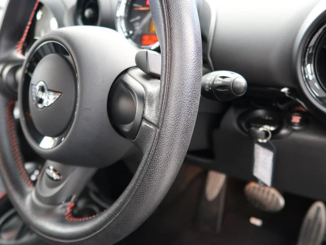 ジョンクーパーワークス クロスオーバー 黒革 社外ナビ フルセグTV シートヒーター HIDヘッドランプ 純正18インチAW パドルシフト ルーフレール ETC 禁煙車 4WD(28枚目)