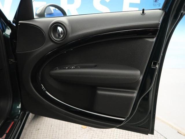 ジョンクーパーワークス クロスオーバー 黒革 社外ナビ フルセグTV シートヒーター HIDヘッドランプ 純正18インチAW パドルシフト ルーフレール ETC 禁煙車 4WD(33枚目)