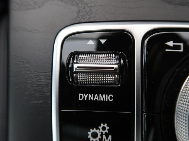 ●走行モードセレクタ:それぞれ使用用途に合わせた走行モードが選択可能です!いつものドライブがより楽しくなる装備です!