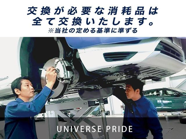 UNIVERSEでは、国家資格を保有し、各ブランドに精通したスタッフが確かな技術でお客様の大切なお車を整備いたします。