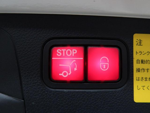 GLC250 4マチックスポーツ(本革仕様) 本革仕様 パノラミックスライディングルーフ 黒革シート レーダーセーフティPKG ACC Burmestarサウンド ブラインドスポットアシスト アラウンドビューカメラ パワーバックドア ETC禁煙車(24枚目)