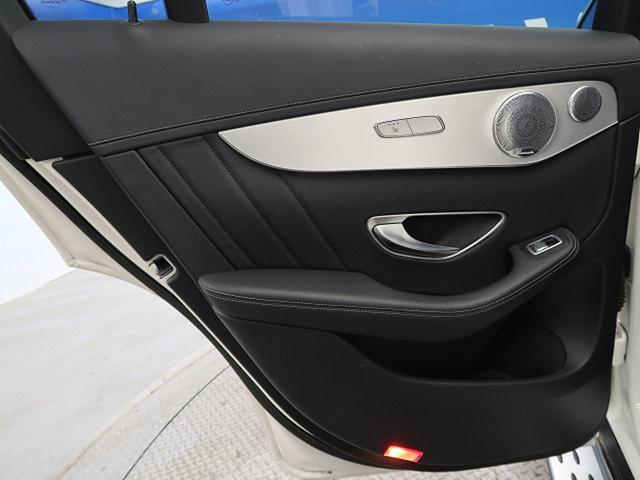 GLC250 4マチックスポーツ(本革仕様) 本革仕様 パノラミックスライディングルーフ 黒革シート レーダーセーフティPKG ACC Burmestarサウンド ブラインドスポットアシスト アラウンドビューカメラ パワーバックドア ETC禁煙車(34枚目)