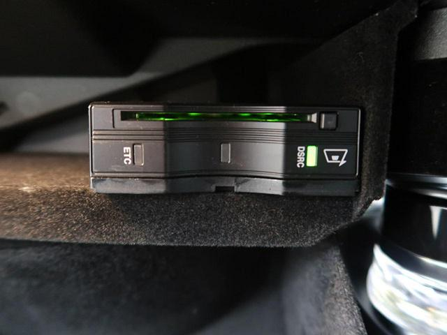 GLC250 4マチックスポーツ(本革仕様) 本革仕様 パノラミックスライディングルーフ 黒革シート レーダーセーフティPKG ACC Burmestarサウンド ブラインドスポットアシスト アラウンドビューカメラ パワーバックドア ETC禁煙車(40枚目)
