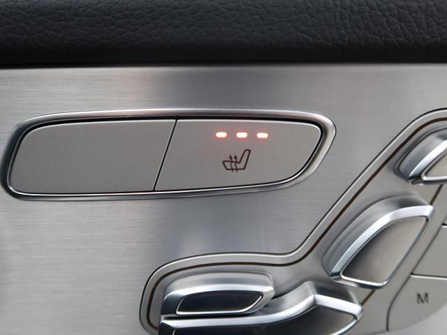 GLC250 4マチックスポーツ(本革仕様) 本革仕様 パノラミックスライディングルーフ 黒革シート レーダーセーフティPKG ACC Burmestarサウンド ブラインドスポットアシスト アラウンドビューカメラ パワーバックドア ETC禁煙車(41枚目)
