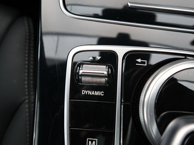 GLC250 4マチックスポーツ(本革仕様) 本革仕様 パノラミックスライディングルーフ 黒革シート レーダーセーフティPKG ACC Burmestarサウンド ブラインドスポットアシスト アラウンドビューカメラ パワーバックドア ETC禁煙車(55枚目)