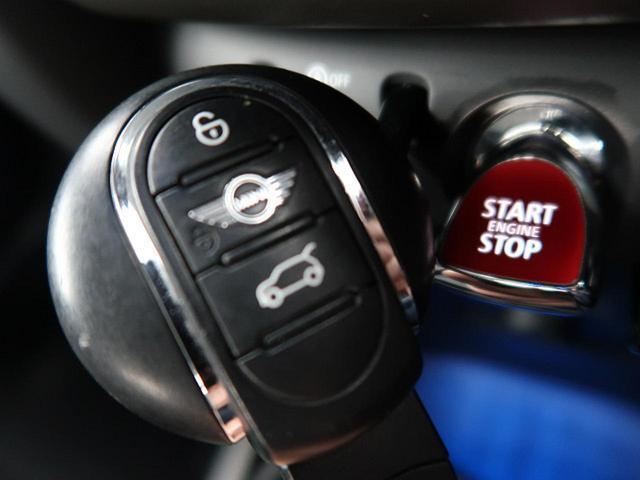 クーパーD クロスオーバー オール4 ペッパーPKG LEDヘッドライト ACC 衝突被害軽減ブレーキ 純正HDDナビ バックカメラ コーナーセンサー コンフォートアクセス 電動リアゲート シートヒーター オートライト 1オーナー 禁煙車(8枚目)