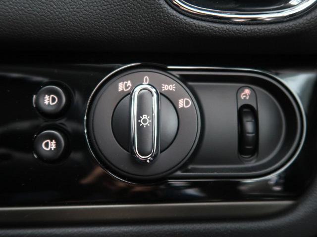 クーパーD クロスオーバー オール4 ペッパーPKG LEDヘッドライト ACC 衝突被害軽減ブレーキ 純正HDDナビ バックカメラ コーナーセンサー コンフォートアクセス 電動リアゲート シートヒーター オートライト 1オーナー 禁煙車(22枚目)