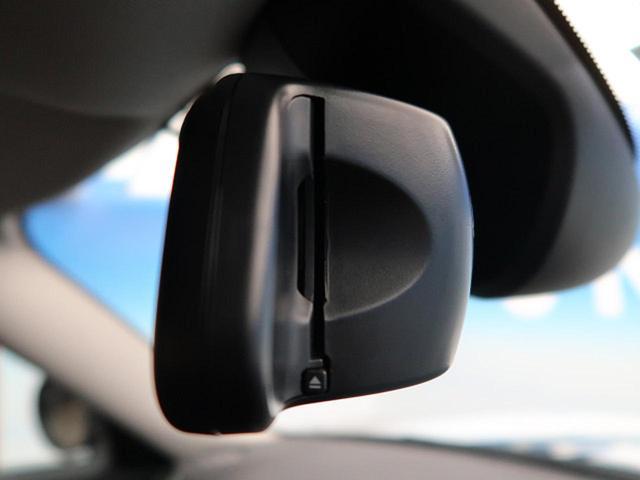 クーパーD クロスオーバー オール4 ペッパーPKG LEDヘッドライト ACC 衝突被害軽減ブレーキ 純正HDDナビ バックカメラ コーナーセンサー コンフォートアクセス 電動リアゲート シートヒーター オートライト 1オーナー 禁煙車(23枚目)