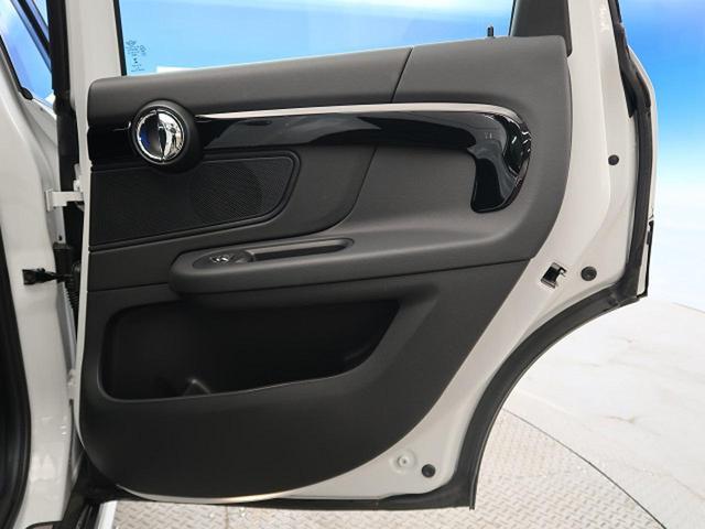 クーパーD クロスオーバー オール4 ペッパーPKG LEDヘッドライト ACC 衝突被害軽減ブレーキ 純正HDDナビ バックカメラ コーナーセンサー コンフォートアクセス 電動リアゲート シートヒーター オートライト 1オーナー 禁煙車(33枚目)