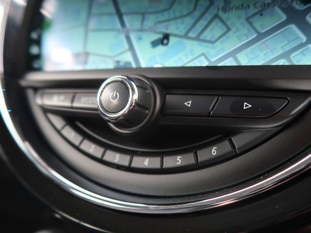 クーパーD クロスオーバー オール4 ペッパーPKG LEDヘッドライト ACC 衝突被害軽減ブレーキ 純正HDDナビ バックカメラ コーナーセンサー コンフォートアクセス 電動リアゲート シートヒーター オートライト 1オーナー 禁煙車(42枚目)
