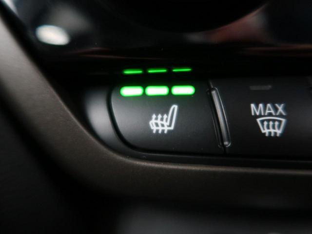 クーパーD クロスオーバー オール4 ペッパーPKG LEDヘッドライト ACC 衝突被害軽減ブレーキ 純正HDDナビ バックカメラ コーナーセンサー コンフォートアクセス 電動リアゲート シートヒーター オートライト 1オーナー 禁煙車(43枚目)