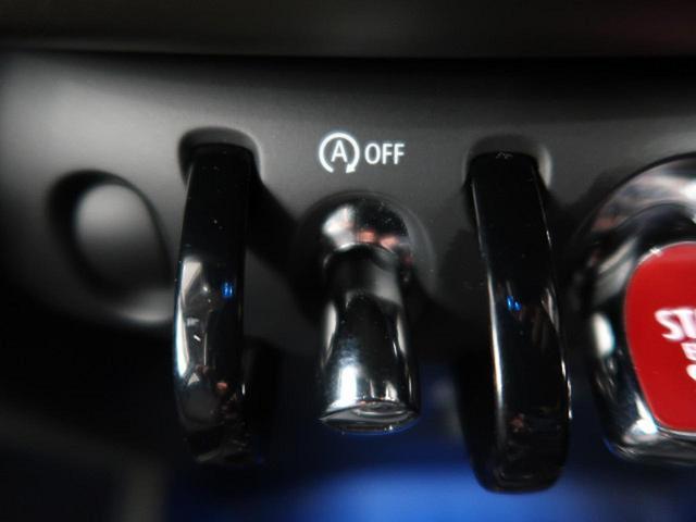 クーパーD クロスオーバー オール4 ペッパーPKG LEDヘッドライト ACC 衝突被害軽減ブレーキ 純正HDDナビ バックカメラ コーナーセンサー コンフォートアクセス 電動リアゲート シートヒーター オートライト 1オーナー 禁煙車(44枚目)