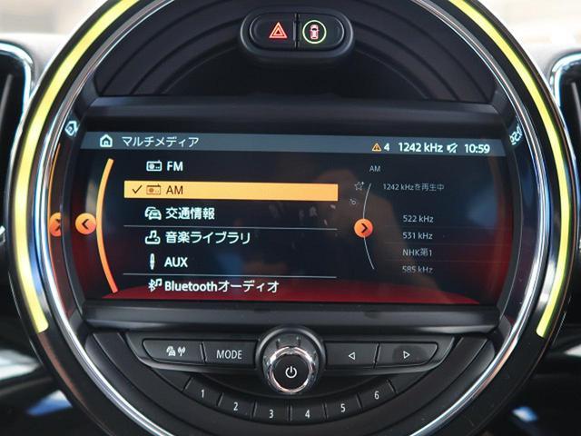 クーパーD クロスオーバー オール4 ペッパーPKG LEDヘッドライト ACC 衝突被害軽減ブレーキ 純正HDDナビ バックカメラ コーナーセンサー コンフォートアクセス 電動リアゲート シートヒーター オートライト 1オーナー 禁煙車(45枚目)