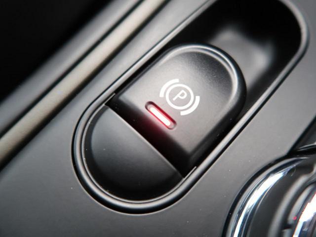 クーパーD クロスオーバー オール4 ペッパーPKG LEDヘッドライト ACC 衝突被害軽減ブレーキ 純正HDDナビ バックカメラ コーナーセンサー コンフォートアクセス 電動リアゲート シートヒーター オートライト 1オーナー 禁煙車(47枚目)