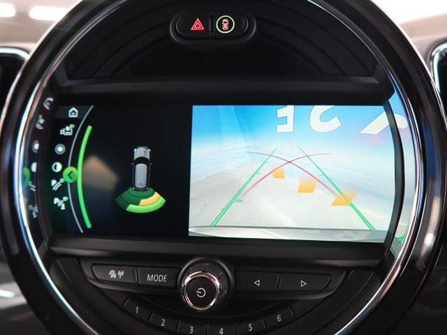 クーパーSD クロスオーバー オール4 ACC 衝突被害軽減ブレーキ 純正HDDナビ バックカメラ LEDヘッドライト 前席シートヒーター コンフォートアクセス パワートランク コーナーセンサー 純正18インチAW ETC 禁煙車(4枚目)