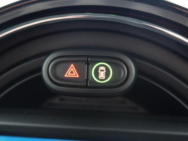 クーパーSD クロスオーバー オール4 ACC 衝突被害軽減ブレーキ 純正HDDナビ バックカメラ LEDヘッドライト 前席シートヒーター コンフォートアクセス パワートランク コーナーセンサー 純正18インチAW ETC 禁煙車(6枚目)