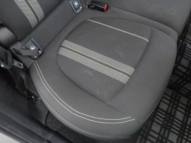 クーパーSD クロスオーバー オール4 ACC 衝突被害軽減ブレーキ 純正HDDナビ バックカメラ LEDヘッドライト 前席シートヒーター コンフォートアクセス パワートランク コーナーセンサー 純正18インチAW ETC 禁煙車(29枚目)