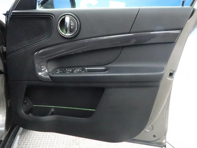 クーパーSD クロスオーバー オール4 ACC 衝突被害軽減ブレーキ 純正HDDナビ バックカメラ LEDヘッドライト 前席シートヒーター コンフォートアクセス パワートランク コーナーセンサー 純正18インチAW ETC 禁煙車(31枚目)