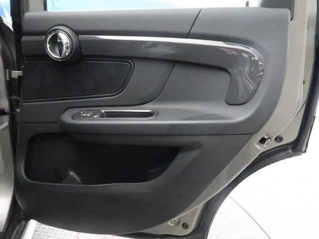 クーパーSD クロスオーバー オール4 ACC 衝突被害軽減ブレーキ 純正HDDナビ バックカメラ LEDヘッドライト 前席シートヒーター コンフォートアクセス パワートランク コーナーセンサー 純正18インチAW ETC 禁煙車(33枚目)