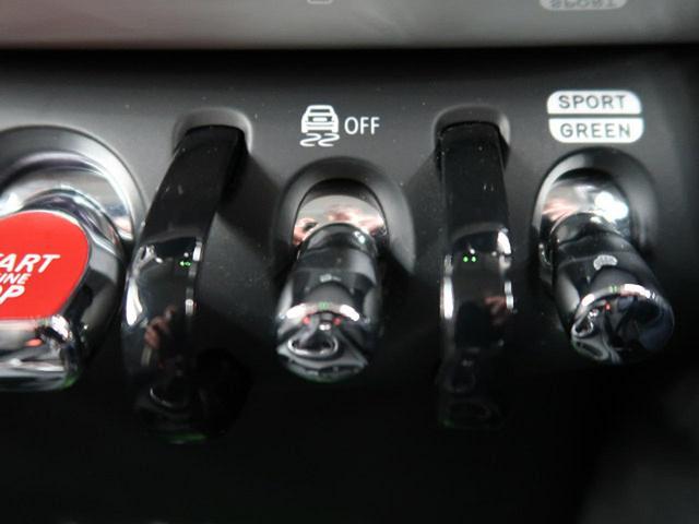 クーパーSD クロスオーバー オール4 ACC 衝突被害軽減ブレーキ 純正HDDナビ バックカメラ LEDヘッドライト 前席シートヒーター コンフォートアクセス パワートランク コーナーセンサー 純正18インチAW ETC 禁煙車(45枚目)