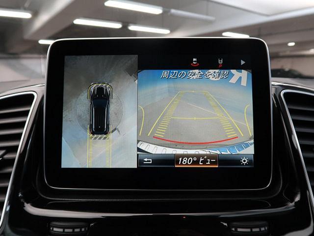 GLE350d 4マチックスポーツ サンルーフ ハーマンカードン 360°カメラ レーダーセーフティPKG 黒革 純正HDDナビ フルセグ LEDヘッドライト パワートランク キーレスゴー パークトロニック パワーシート 禁煙車(5枚目)
