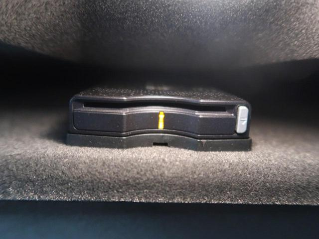 GLE350d 4マチックスポーツ サンルーフ ハーマンカードン 360°カメラ レーダーセーフティPKG 黒革 純正HDDナビ フルセグ LEDヘッドライト パワートランク キーレスゴー パークトロニック パワーシート 禁煙車(26枚目)