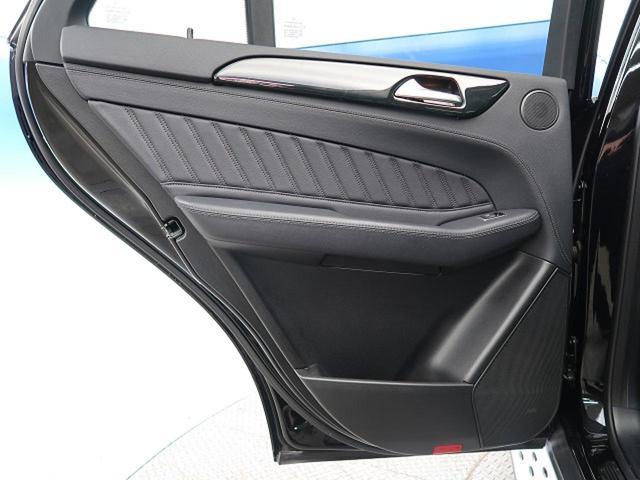 GLE350d 4マチックスポーツ サンルーフ ハーマンカードン 360°カメラ レーダーセーフティPKG 黒革 純正HDDナビ フルセグ LEDヘッドライト パワートランク キーレスゴー パークトロニック パワーシート 禁煙車(34枚目)