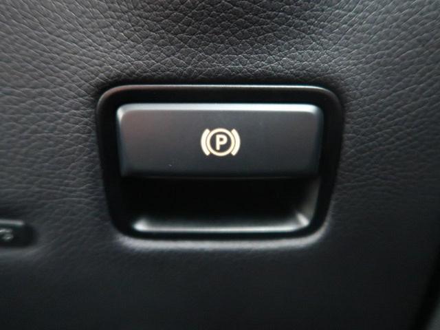 GLE350d 4マチックスポーツ サンルーフ ハーマンカードン 360°カメラ レーダーセーフティPKG 黒革 純正HDDナビ フルセグ LEDヘッドライト パワートランク キーレスゴー パークトロニック パワーシート 禁煙車(43枚目)