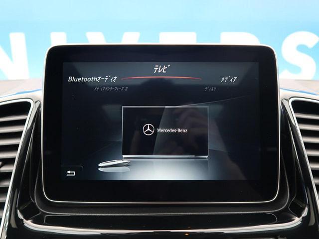 GLE350d 4マチックスポーツ サンルーフ ハーマンカードン 360°カメラ レーダーセーフティPKG 黒革 純正HDDナビ フルセグ LEDヘッドライト パワートランク キーレスゴー パークトロニック パワーシート 禁煙車(50枚目)