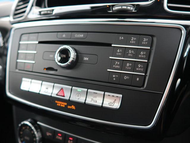 GLE350d 4マチックスポーツ サンルーフ ハーマンカードン 360°カメラ レーダーセーフティPKG 黒革 純正HDDナビ フルセグ LEDヘッドライト パワートランク キーレスゴー パークトロニック パワーシート 禁煙車(51枚目)