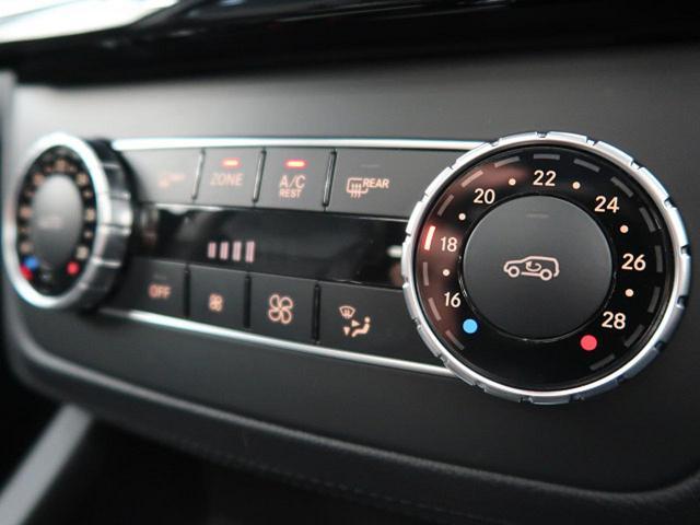GLE350d 4マチックスポーツ サンルーフ ハーマンカードン 360°カメラ レーダーセーフティPKG 黒革 純正HDDナビ フルセグ LEDヘッドライト パワートランク キーレスゴー パークトロニック パワーシート 禁煙車(52枚目)