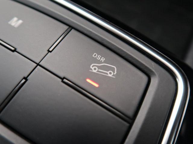 GLE350d 4マチックスポーツ サンルーフ ハーマンカードン 360°カメラ レーダーセーフティPKG 黒革 純正HDDナビ フルセグ LEDヘッドライト パワートランク キーレスゴー パークトロニック パワーシート 禁煙車(53枚目)
