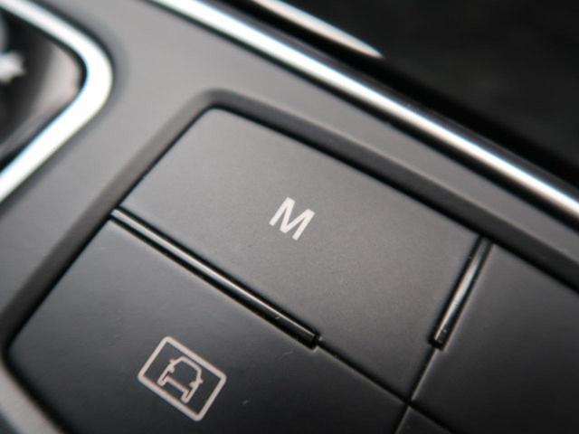 GLE350d 4マチックスポーツ サンルーフ ハーマンカードン 360°カメラ レーダーセーフティPKG 黒革 純正HDDナビ フルセグ LEDヘッドライト パワートランク キーレスゴー パークトロニック パワーシート 禁煙車(55枚目)