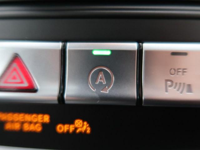 GLE350d 4マチックスポーツ サンルーフ ハーマンカードン 360°カメラ レーダーセーフティPKG 黒革 純正HDDナビ フルセグ LEDヘッドライト パワートランク キーレスゴー パークトロニック パワーシート 禁煙車(58枚目)