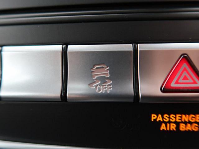 GLE350d 4マチックスポーツ サンルーフ ハーマンカードン 360°カメラ レーダーセーフティPKG 黒革 純正HDDナビ フルセグ LEDヘッドライト パワートランク キーレスゴー パークトロニック パワーシート 禁煙車(59枚目)