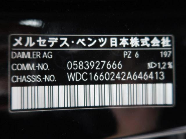 GLE350d 4マチックスポーツ サンルーフ ハーマンカードン 360°カメラ レーダーセーフティPKG 黒革 純正HDDナビ フルセグ LEDヘッドライト パワートランク キーレスゴー パークトロニック パワーシート 禁煙車(62枚目)